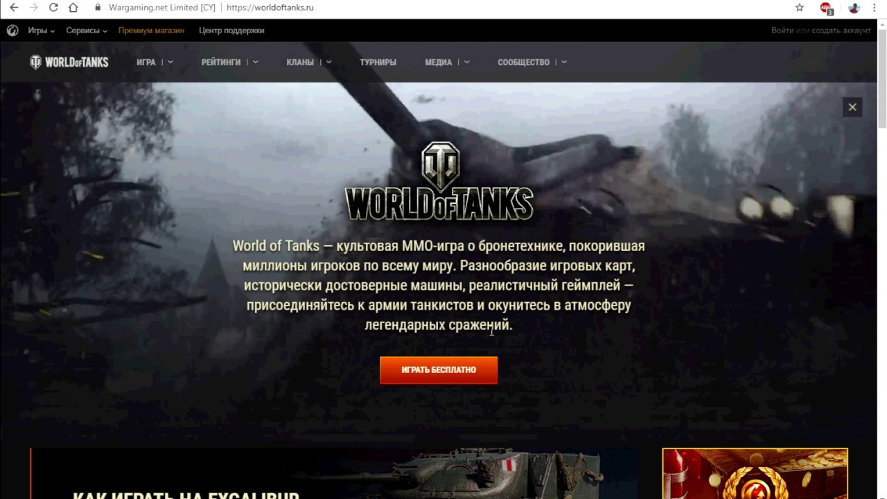 Model танка в war thunder ship damage