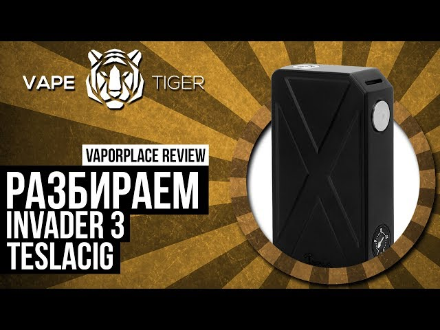 Разбираем Invader 3 \ from   \ Vaporplace review