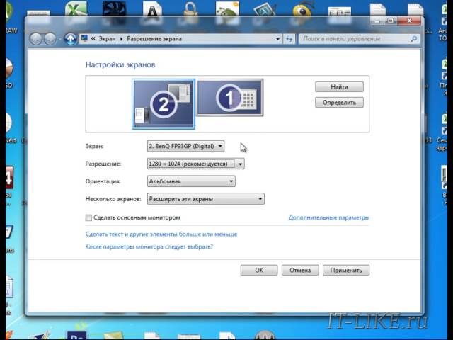 Как настроить несколько дисплеев в Windows 7/8/10